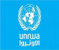 «الأونروا» تتلقى 50 مليون دولار منحة من الإمارات