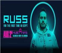 النجم الأمريكي راس في مصر.. تفاصيل أول حفل عالمي بالعلمين الجديدة