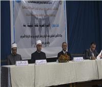 البحوث الإسلامية: الأديان السماوية تدعو للحفاظ على الأسرة