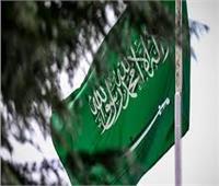 السعودية تُدين الهجمات الإرهابية في أفغانستان ونيجيريا