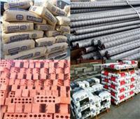 ننشر أسعار مواد البناء المحلية الاثنين 29 يوليو