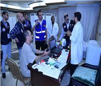 الصحة: قيادات البعثة الطبية يشاركون في تقديم الخدمات للحجاج المصريين