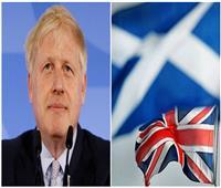 اسكتلندا.. معضلة في وجه بوريس جونسون وخططه بشأن «بريكست»