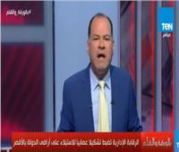 فيديو| الديهي يقترح تطبيق حكم الإعدام على قضايا الرشوة والفساد