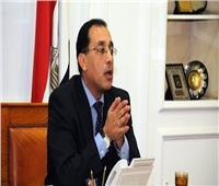 تكليف المستشار محمد أحمد عبد الوهاب للقيام بأعمال الرئيس التنفيذي للهيئة العامة للاستثمار