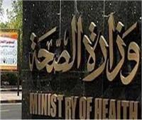 الصحة: عيادات البعثة الطبية للحج تستقبل 9679 حاجاً مصرياً