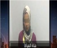 عاجل| تجديد حبس فتاة العياط 15 يوما
