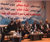 حطب: نشارك في دورة الألعاب الإفريقية بهدف المنافسة ورفع راية مصر دوليًا