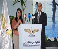 وزيرا «الطيران والسياحة» يفتتحان أعمال التطوير مبنى الركاب 2 بالغردقة
