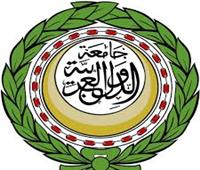 اجتماع عربي لتسهيل التجارة بين الدول العربية في إطار المنطقة الحرة