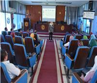 «إعداد القادة» دورة تدريبية تنظمها وحدة التدريب بجامعة سوهاج