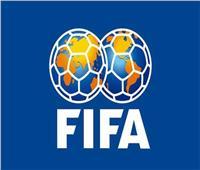 «فيفا» يعلن المرشحين لجائزة «الأفضل».. الأربعاء