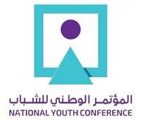 «سياسيون»: انعقاد مؤتمر الشباب بالعاصمة الإدارية رسالة للمشككين في المشروعات القومية