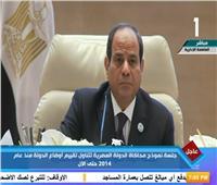فيديو| السيسي يشهد جلسة نموذج محاكاة الدولة المصرية