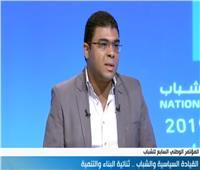 فيديو| عضو البرنامج الرئاسي: العاصمة الإدارية مثال حي على جهود التعمير