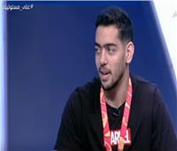 فيديو| أحمد هشام: كنا نسعى للتتويج بمونديال اليد