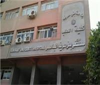 إحالة 3 أطباء بالمستشفى الجامعي ببني سويف للتحقيق