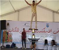 صور  إقبال كثيف في ثاني أيام معرض الإسكندرية للكتاب