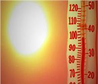 تعرف على درجات الحرارة الأربعاء 31 يوليو