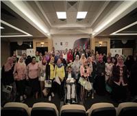 البنك الأهلي يحتفل بختام مشروع «فرصتي» لتأهيل ذوي الإعاقة