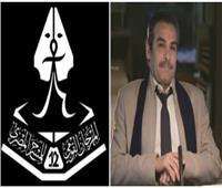 اليوم.. إعلان تفاصيل الدورة الـ12 من المهرجان القومي للمسرح المصري