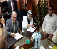 مشالي: توقيع عقد إنشاء مركز مراقبة محطات الطاقة الشمسية بنبان