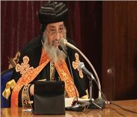 اليوم.. البابا تواضروس يلقى عظته من دير الانبا بيشوى