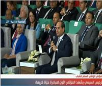 فيديو| السيسي: دولة بحجم مصر تحتاج إلى موازنة تقدر بتريليون دولار
