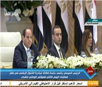 فيديو| السيسي: العاصمة الإدارية والعلمين الجديدة لم تكلف الدولة أي أموال