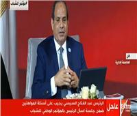 هل يشارك الشباب في مجلس الشيوخ المصري؟.. الرئيس السيسي يجيب
