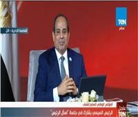 السيسي: تنظيم مصر لبطولة أفريقيا كان أكثر من رائع