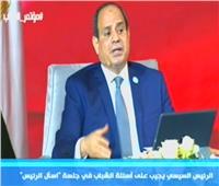 السيسي يكشف فائدة ترسيم الحدود المصرية مع قبرص والسعودية