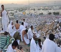 فتاوى الحج| ما محل الوقوف بعرفة؟.. «البحوث الإسلامية» يجيب