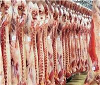 ثبات أسعار اللحوم بالأسواق اليوم ١ أغسطس