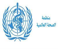 «الصحة العالمية» تحيي الأسبوع العالمي للرضاعة الطبيعية