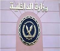الداخلية: زيارة استثنائية لنزلاء السجون بمناسبة عيد الأضحى المبارك