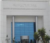 نائب وزير الاتصالات يفتتح مركز حي الشرق المميكن للتوثيق المطور ببورسعيد