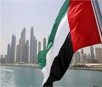 الإمارات وكينيا توقعان مذكرة تعاون لتعزيز سبل الشراكة