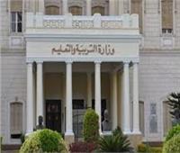 التعليم: عقد اختبارات الإعادة للقبول بمدارس المتفوقين 4 أغسطس