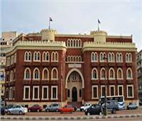 إنشاء كلية للحاسبات وعلوم البيانات بجامعة الإسكندرية