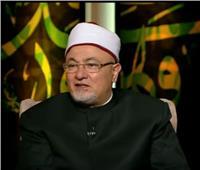 فيديو  خالد الجندي يحذر: اتقوا الله في حياء الناس