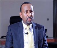 رئيس وزراء إثيوبيا: عناصر خارجية كان لها دور في هجومي يونيو