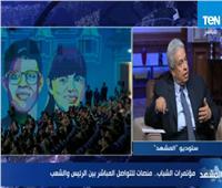 مفكر سياسي: لم تّعد الحياة السياسية الحزبية في مصر قوية