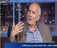 فيديو| رئيس حزب التجمع: العلاقة بين السيسي والشباب أسست لفكرة جديدة