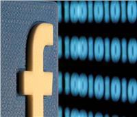 «فيسبوك» تغلق مواقع مضللة في عدد من الدول العربية