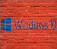 «مايكروسوفت» تختبر ميزة جديدة لمستخدميها
