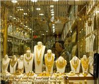 تراجع أسعار الذهب المحلية في بداية تعاملات 2 أغسطس