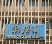 التضامن: إنهاء إجراءات صرف معاشات أغسطس المحولة على بنك ناصر