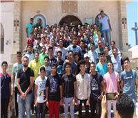 «تي فاكي».. مؤمر لأسقفية الشباب