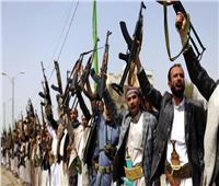 التحالف: لا صحة لسيطرة الحوثيين على مواقع عسكرية بالسعودية